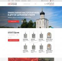 Сайт-каталог Izograf