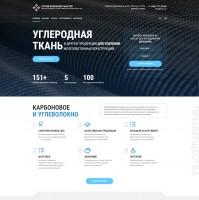Сайт-каталог для Стройкомпозитмастер