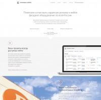 Сайт рекламного агенства с CRM для менеджеров и клиентов компании для работы с заявками.