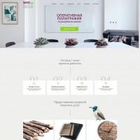 Сайт салона оперативной полиграфии AVANT Press