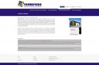 Сайт проектно-строительной организации