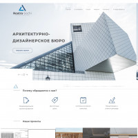 Сайт архитектурного бюро г. Сочи