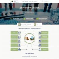 Сайт независимого центра лицензирования
