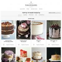 Сайт по продаже тортов