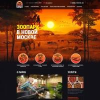 Сайт для зоопарка с каталогом животных