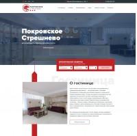 Сайт гостиницы г. Санкт-Петербург. (+китайская и английская версии)