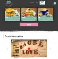Сайт Bagel Lounge, Lázně, Чехия