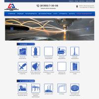Сайт-каталог Сосновоборского машиностроительного завода