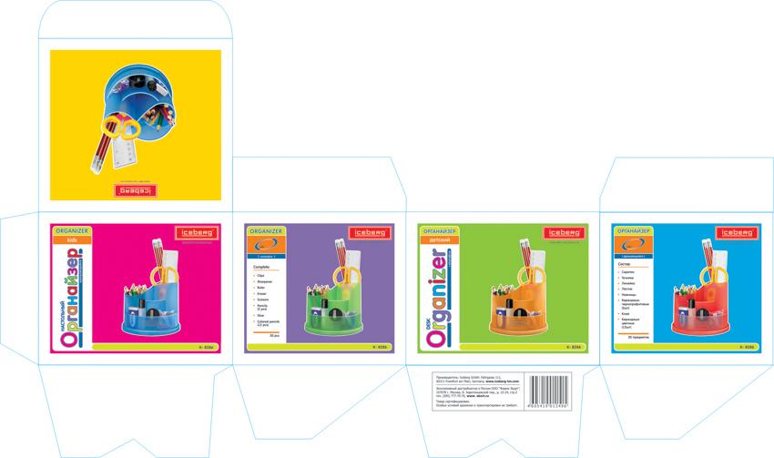 Упаковка для детских органайзеров