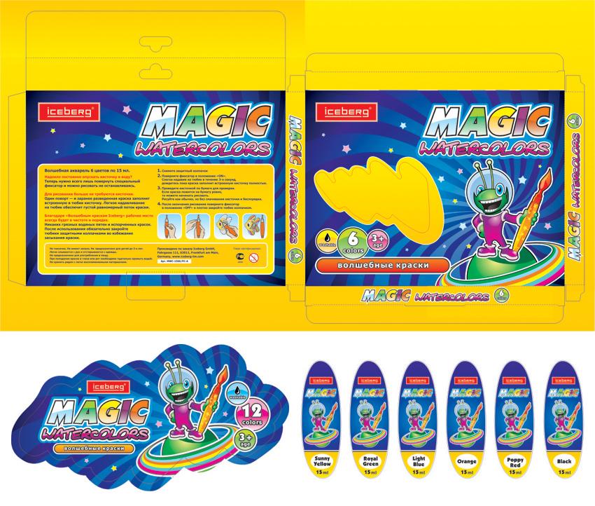Упаковка для волшебных красок
