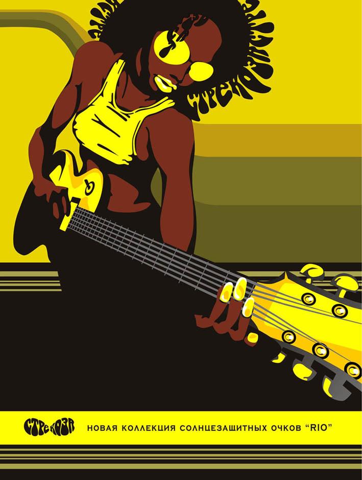 Рекламный плакат для солнечных очков