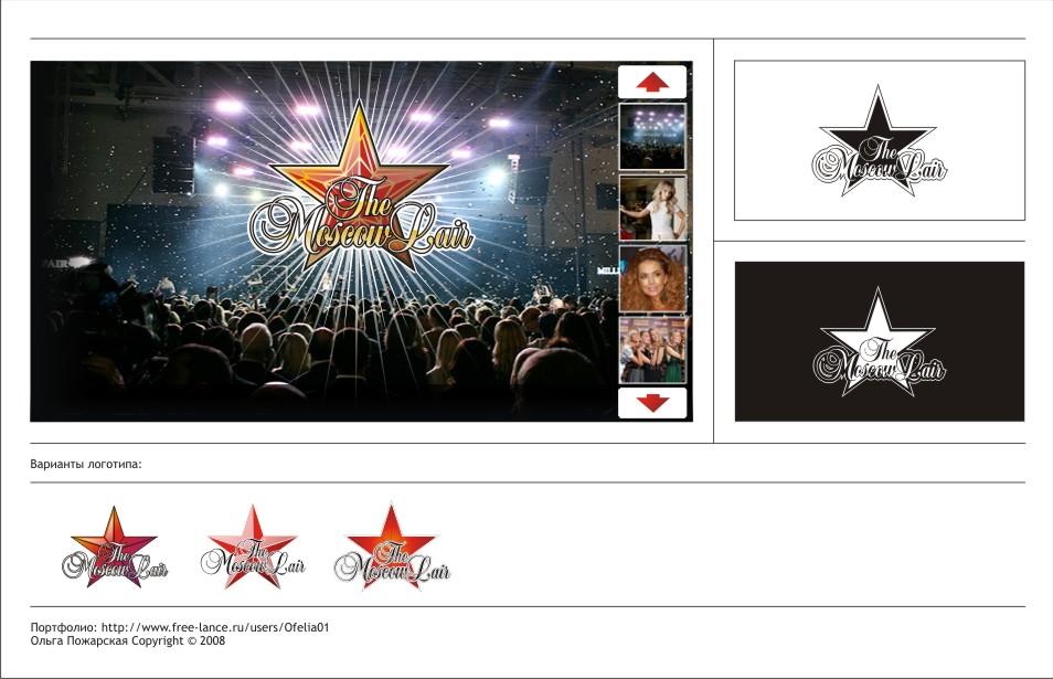 "Логотип для сайта ""The Moscow Lair&"