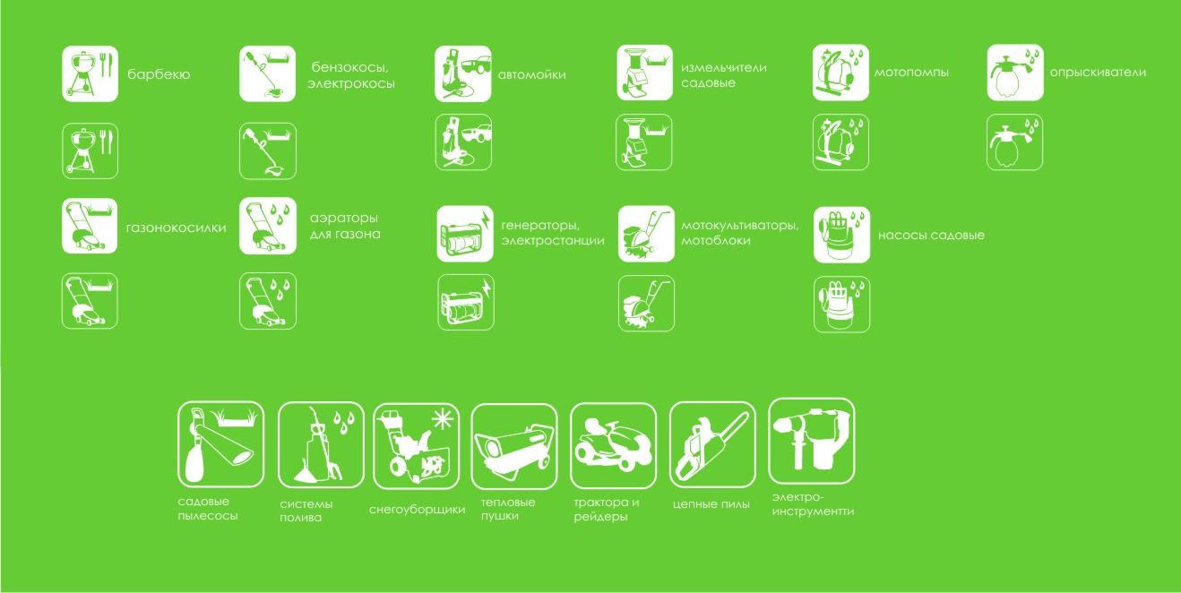 Иконки для сайта Vip-sotka