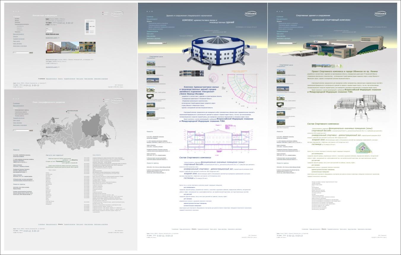 Внутр страницы для варианта сайта Т-лиги