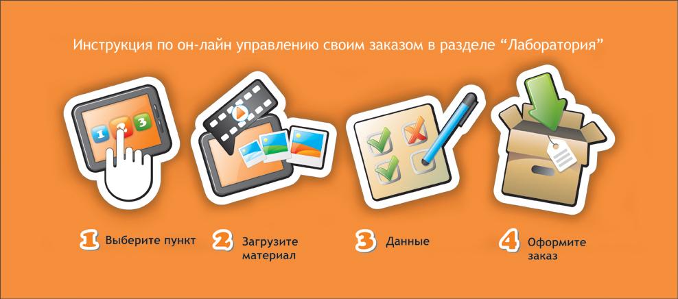 Иконки для UNIPRES 3