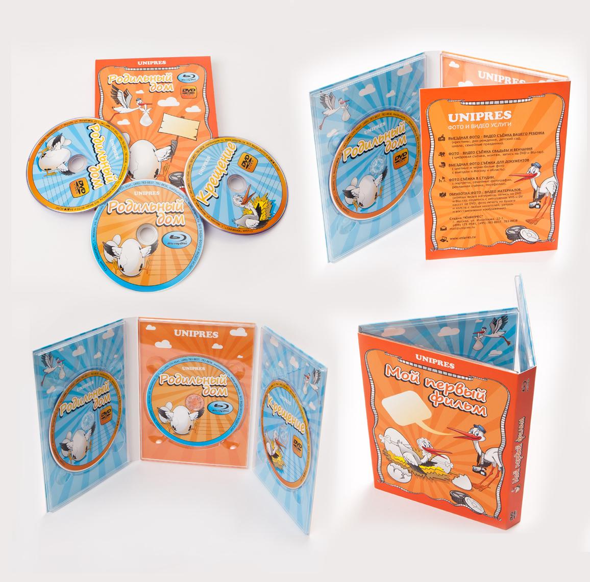Упаковка для дисков UNIPRES 1