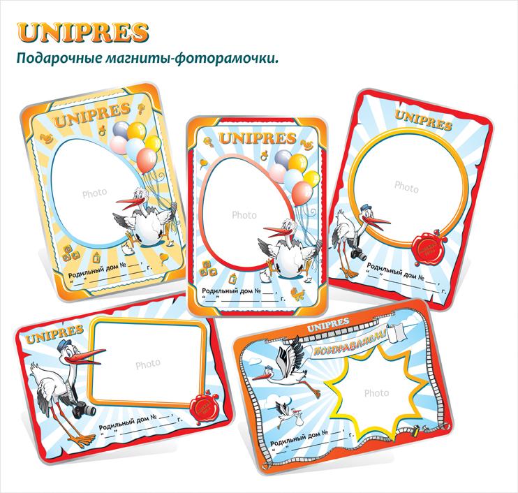 Дизайн могнитов-фоторамокт для UNIPRES