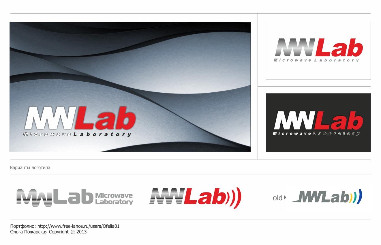 Редизайн логотипа ООО СВЧ Лаб
