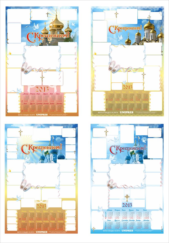 Календарь-фоторамка для UNIPRES на тему Крещение.