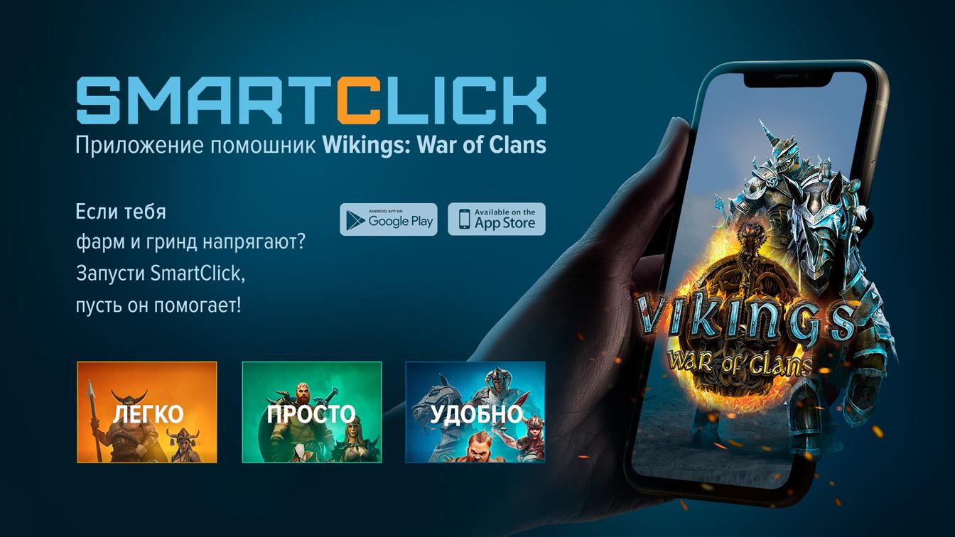 Разработка рекламного баннера мобильного приложения фото f_3935c0f974eabed1.jpg