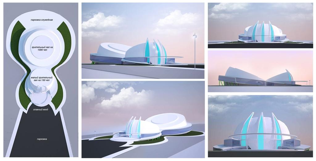 Разработка архитектурной концепции театра оперы и балета фото f_01752f0af78e562c.jpg