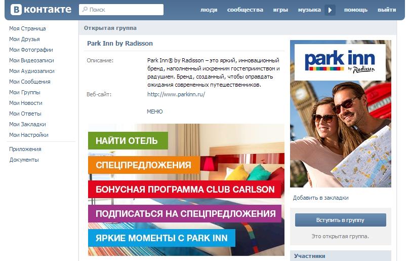 """Дизайн группы ВКонтакте """"Park Inn Russia"""""""