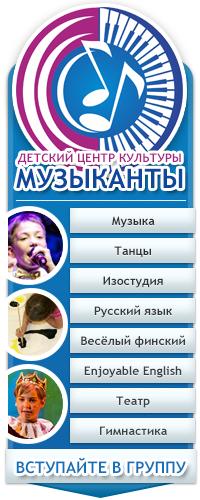 Аватар Детский центр