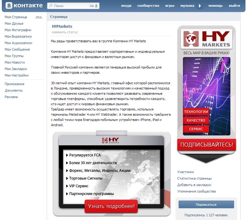 Дизайн паблика ВКонтакте HY Markets
