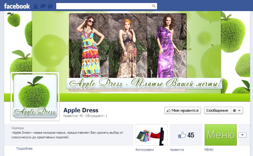 Дизайн страницы Facebook Apple Dress