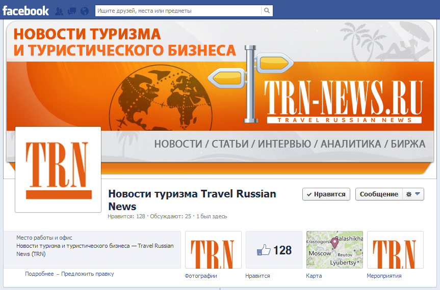 Дизайн страницы Facebook TRN-News.ru