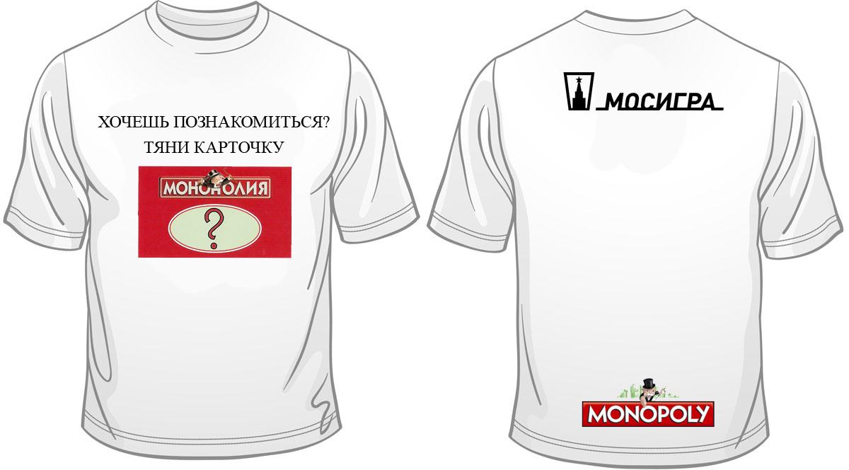 Дизайн футболки (игры)
