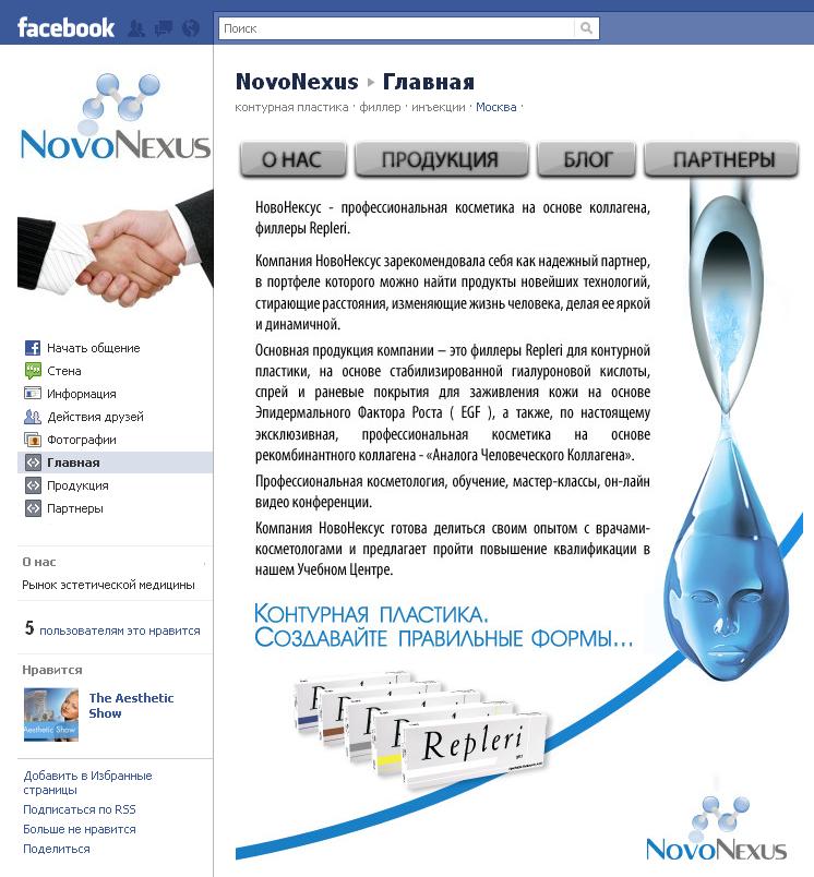 Дизайн страницы Facebook (NovoNexus)