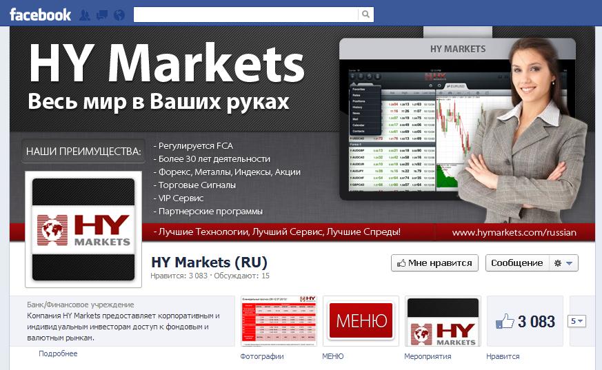 Дизайн страницы Facebook HY Markets