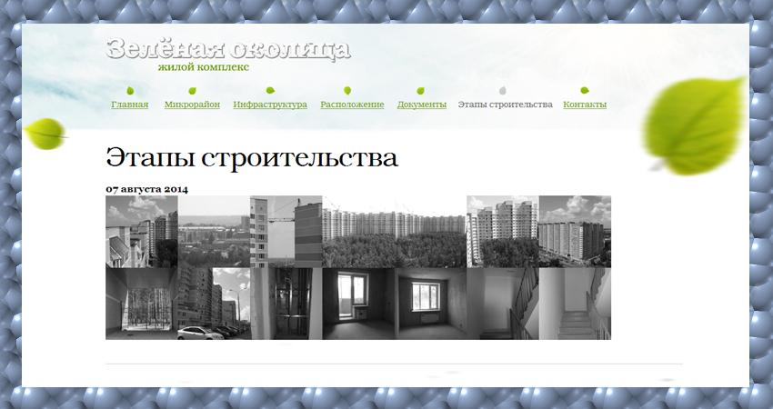 Обработка фотографий в фотошопе для последующей загрузки в фото галереи на сайте