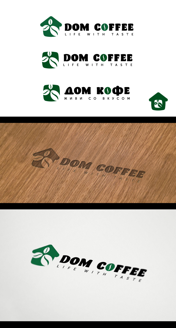 Редизайн логотипа фото f_1095334a6dab41ee.jpg