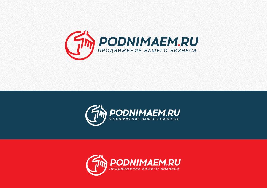 Разработать логотип + визитку + логотип для печати ООО +++ фото f_683554892d410976.jpg