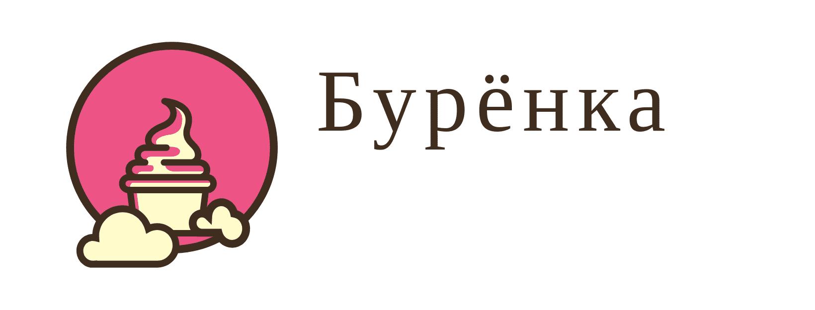Логотип для Бургерной с Пекарней фото f_6015e1105784987d.png