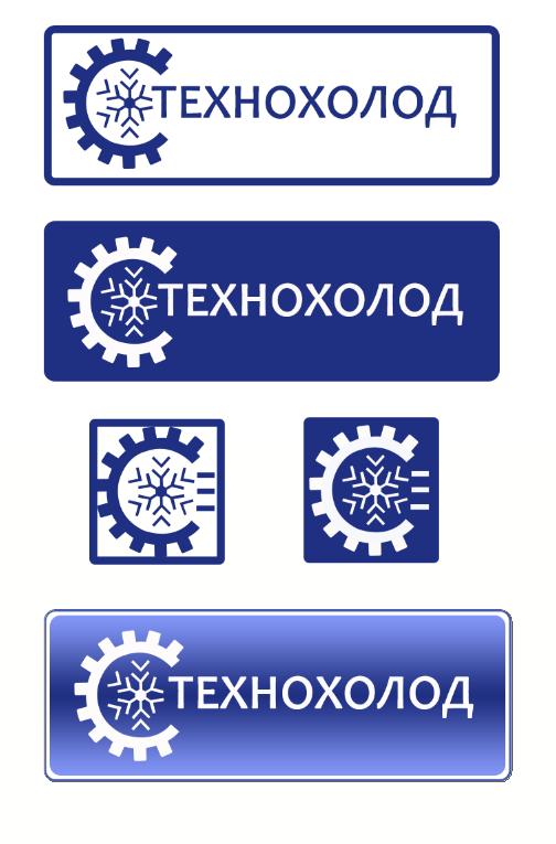 Логотип фото f_31658754d59e573f.png