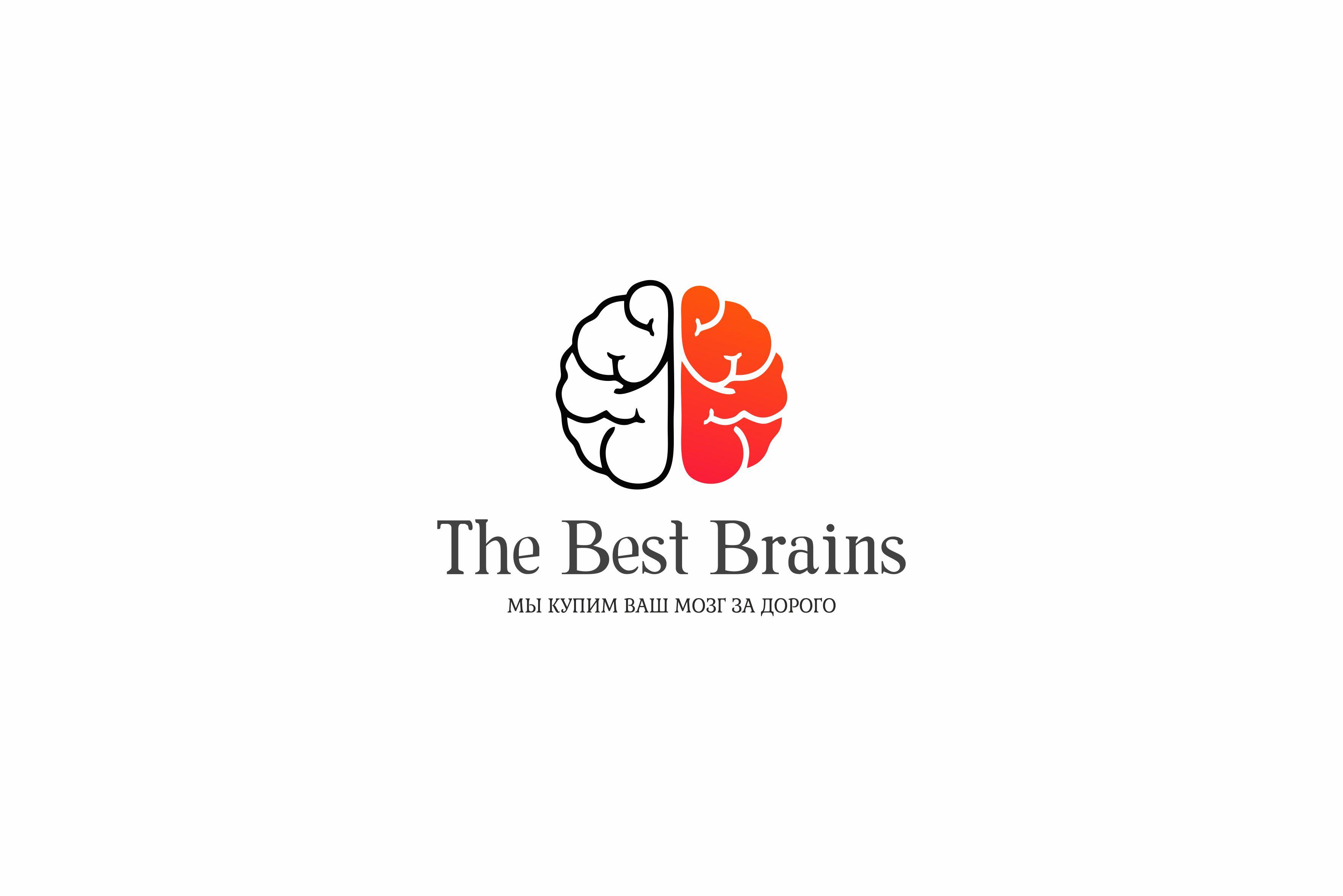 The Best Brains