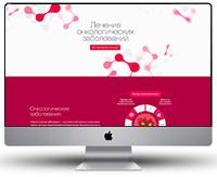 oncoonline.ru