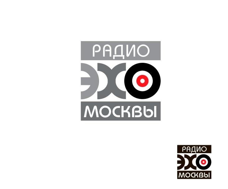 Дизайн логотипа р/с Эхо Москвы. фото f_03756261b34a9e9f.jpg