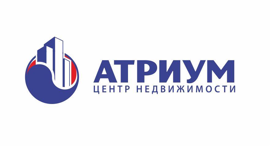 Редизайн / модернизация логотипа Центра недвижимости фото f_0185bd19cabafef7.jpg