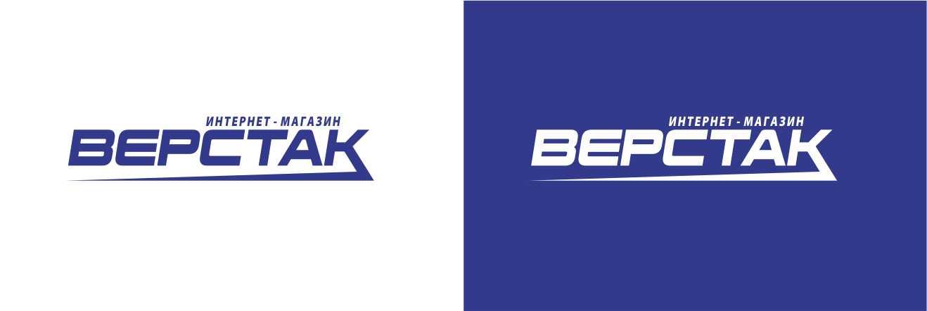 Логотип магазина бензо, электро, ручного инструмента фото f_1125a127373637b3.jpg