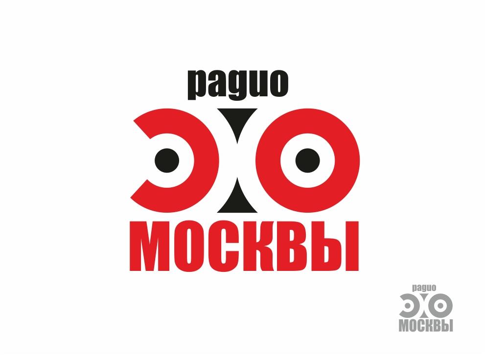Дизайн логотипа р/с Эхо Москвы. фото f_11756239cb9b83a1.jpg