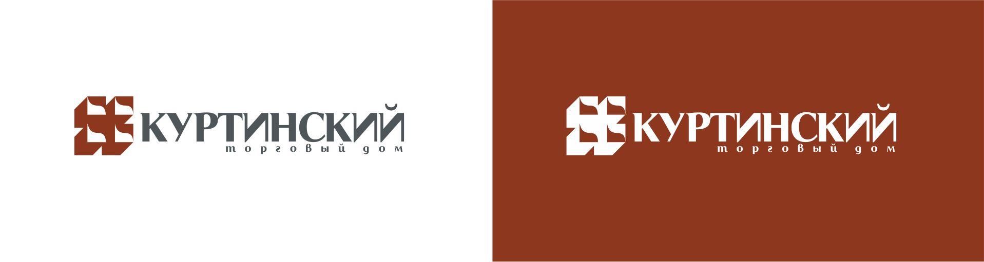 Логотип для камнедобывающей компании фото f_2305b98b12ccf17a.jpg