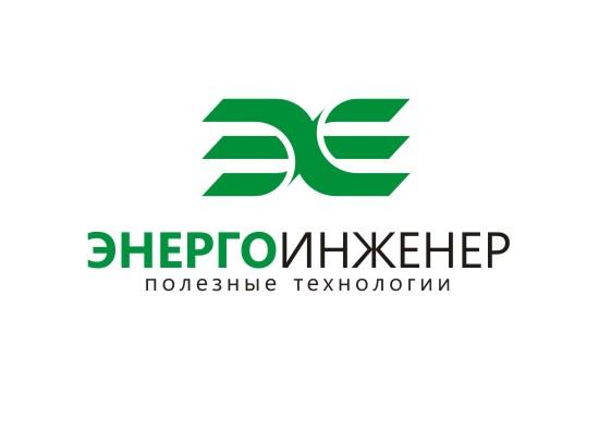 Логотип для инженерной компании фото f_27751c874bf48430.jpg