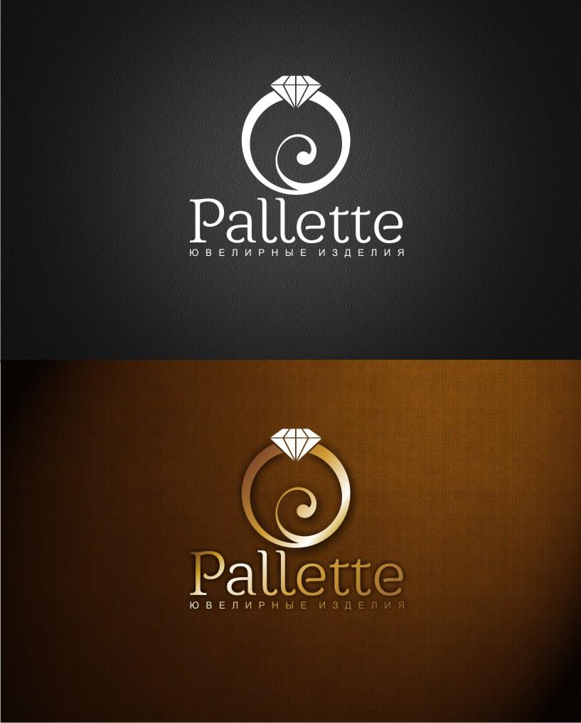 Разработка Логотипа. фото f_33251584b52c23c2.jpg