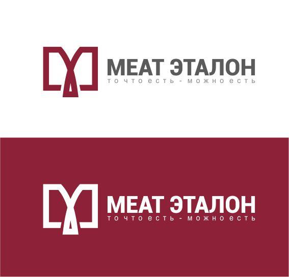 Логотип компании «Meat эталон» фото f_33856fadb0c18428.jpg