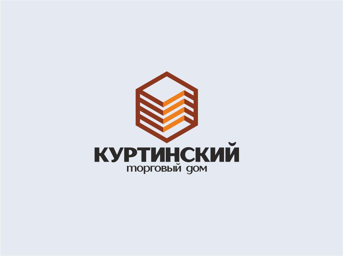 Логотип для камнедобывающей компании фото f_3695b98b544be064.jpg