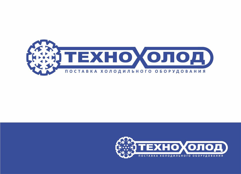 Логотип фото f_40758870f9d26b0e.jpg